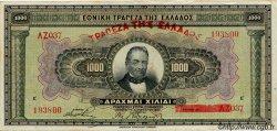 1000 Drachmes GRÈCE  1926 P.100b SUP