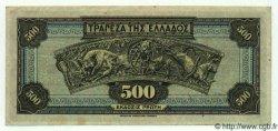 500 Drachmes GRÈCE  1932 P.102 TTB+