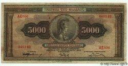 5000 Drachmes GRÈCE  1932 P.103 TB+