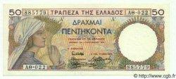 50 Drachmes GRÈCE  1935 P.104 pr.NEUF