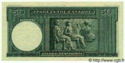 50 Drachmes GRÈCE  1939 P.107 SPL+