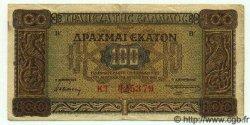 100 Drachmes GRÈCE  1941 P.116 TB