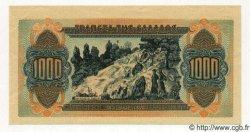 1000 Drachmes GRÈCE  1941 P.117b pr.NEUF