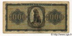 1000 Drachmes GRÈCE  1942 P.118 TB