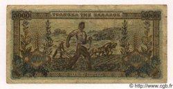 5000 Drachmes GRÈCE  1942 P.119a B à TB