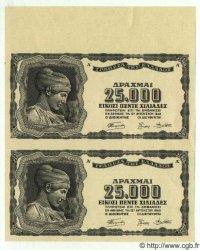 25000 Drachmes GRÈCE  1943 P.123 pr.NEUF