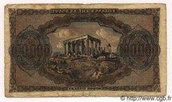 100000 Drachmes GRÈCE  1944 P.125a B+