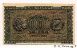 100000 Drachmes GRÈCE  1944 P.125b pr.NEUF
