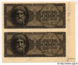 500000 Drachmes GRÈCE  1944 P.126 pr.NEUF
