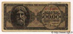500000 Drachmes GRÈCE  1944 P.126 TTB