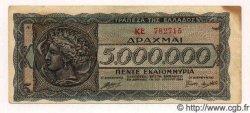 5000000 Drachmes GRÈCE  1944 P.128a TTB