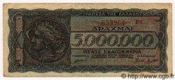 5000000 Drachmes GRÈCE  1944 P.128b TTB