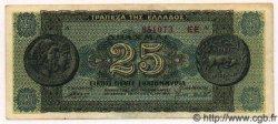 25 Millions De Drachmes GRÈCE  1944 P.130 SUP
