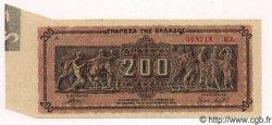 200 Millions De Drachmes GRÈCE  1944 P.131a SUP