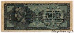 500 Millions De Drachmes 2 Exemplaires GRÈCE  1944 P.132 TTB