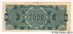 2000 Millions De Drachmes GRÈCE  1944 P.133 pr.SUP