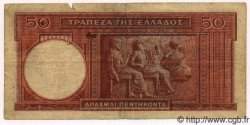 50 Drachmes GRÈCE  1945 P.168 B