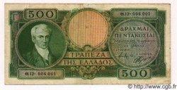 500 Drachmes GRÈCE  1945 P.171 TB à TTB