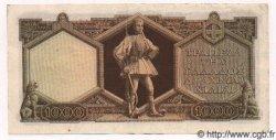 1000 Drachmes GRÈCE  1947 P.180a TTB