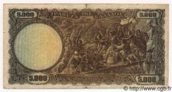 5000 Drachmes GRÈCE  1950 P.184 TB+