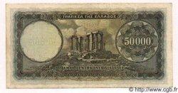 50000 Drachmes GRÈCE  1950 P.185 TTB+