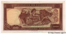 1000 Drachmes GRÈCE  1956 P.194 SUP