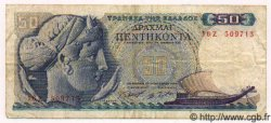 50 Drachmes GRÈCE  1964 P.195 TB