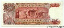 100 Drachmes GRÈCE  1967 P.196b SPL