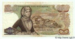 1000 Drachmes GRÈCE  1970 P.198b TTB