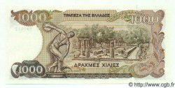1000 Drachmes GRÈCE  1987 P.202 NEUF