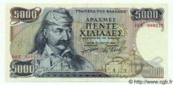 5000 Drachmes GRÈCE  1984 P.203a NEUF
