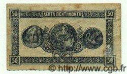 50 Lepta GRÈCE  1920 P.303 TB+