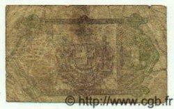 1 Drachme GRÈCE  1917 P.308 B+ à TB