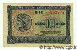 10 Drachmes GRÈCE  1940 P.314 SPL