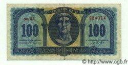 100 Drachmes GRÈCE  1950 P.324a TTB