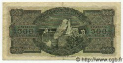500 Drachmes GRÈCE  1953 P.325b TTB