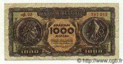 1000 Drachmes GRÈCE  1953 P.326b TB+