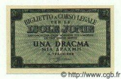 1 Drachme GRÈCE  1941 P.M11 pr.NEUF