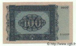 100 Drachmes GRÈCE  1941 P.M15 SPL