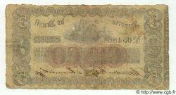 5 Mil Reis BRÉSIL  1868 P.A237 pr.TTB