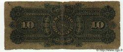 10 Mil Reis BRÉSIL  1883 P.A258a B