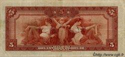 5 Mil Reis BRÉSIL  1925 P.029b TTB+