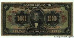 100 Mil Reis BRÉSIL  1923 P.120 B à TB