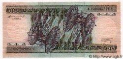 5000 Cruzeiros BRÉSIL  1981 P.202 NEUF