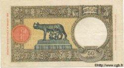 50 Lire ITALIE  1937 P.054b TTB+
