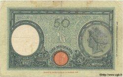 50 Lire ITALIE  1943 P.064 TB+