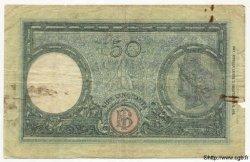 50 Lire ITALIE  1943 P.065 B+