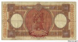 10000 Lire ITALIE  1953 P.089b pr.TB