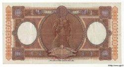 10000 Lire ITALIE  1960 P.089c TTB+