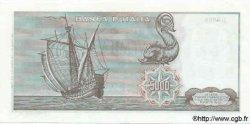 5000 Lires ITALIE  1964 P.098a SPL